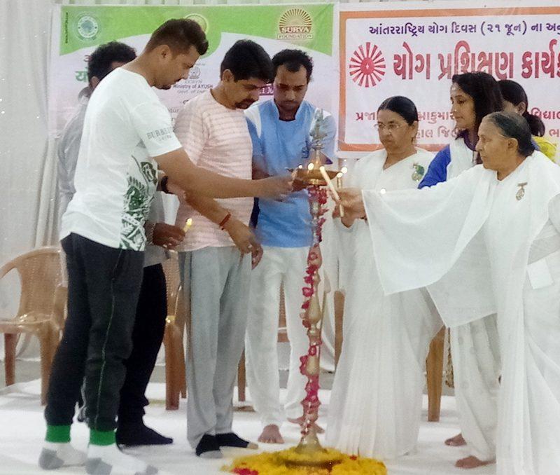 godhra yoga day