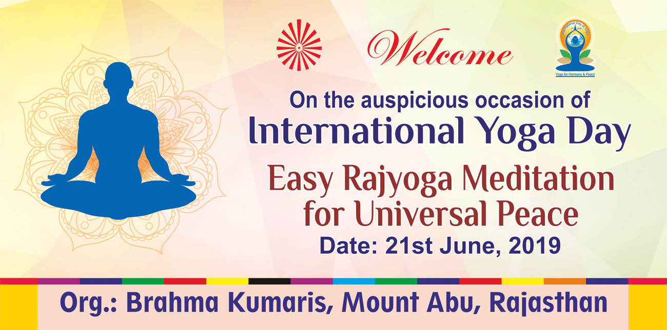 download hindi english folders and stage banner 6 x3 or 8 x4 for international yoga day 2019 with corel draw cdr version x5